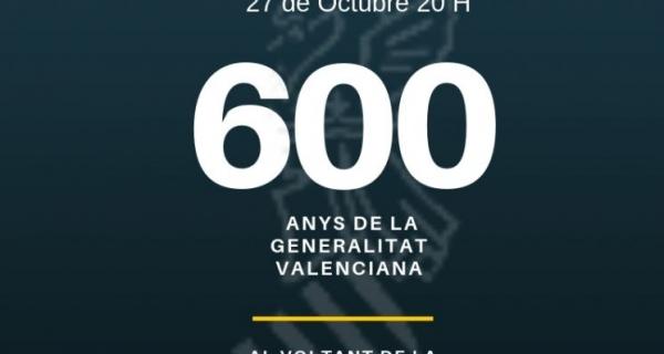 Concierto 600 Aniversario de la Generalitat Valenciana